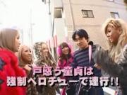 Shibuya Gals Hunting For Shy Male Virgin