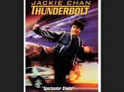 Thunderbolt - Jackie Chan (1995)