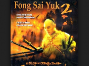 The Legend of Fong Sai Yuk 2 - Jet Li - 1993 - With English Subtitles