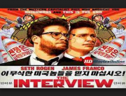 The Interview (2014) - Funny Stuff