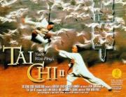 Tai Chi Master Ⅱ (1996)