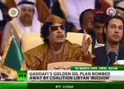 The REAL reason the west killed Gaddafi