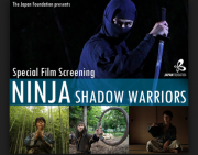 Ninja Shadow Warriors - Documentary HD