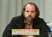 Benjamin Fulford's Urgent Message To All !!!