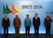 BRICS bank on its way to beat casino financial system