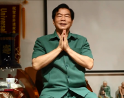 Healing Practice (The Breath of Life) - Mantak Chia