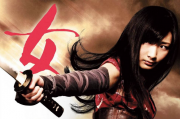 Ninja Girl - The Kunoichi - 2011 - Japanese Full Movie English sub