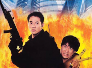 High Risk - Jet Li (1995) English Subtitle