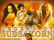 Legend of Sudsakorn - Full Thai Movie (English Subtitle)