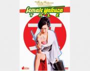 Female Yakuza Tale -  Teruo Ishii (1973)